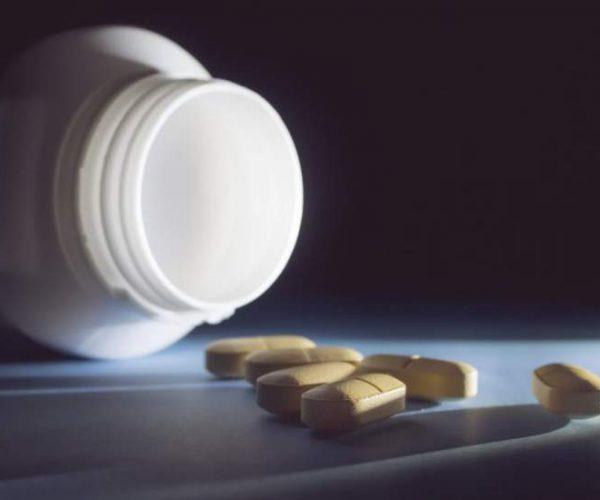 Преди лекарствата