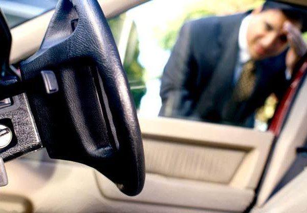 В кои случаи трябва да се обадите на автоключар?